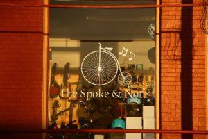 The Spoke & Note
